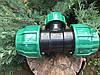 Трійник редукційний 40*32*40 мм Poelsan