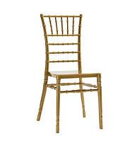 Штабелируемый стул Чиавари SDM, пластиковый, с подушкой, цвет золотой