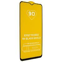 Стекло Realme C3 - защитное 9D