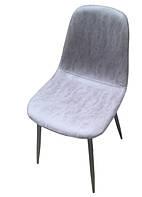 Стул Нубук SDM, мягкий, ножки металл, нубук светло-серый, фото 1