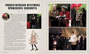 Harry Potter Герои Маги и магглы, фото 2