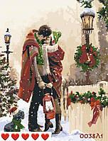 Картина по номерам (рисование по цифрам, живопись) 0038Л1 (Любовь в Рождество)