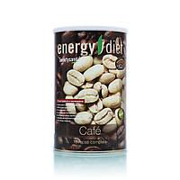 Коктейль Энерджи Диет  Energy Diet HD Кофе Сбалансированное питание 450 г (b227)