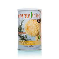 Коктейль Енерджі Дієт Energy Diet HD Омлет Збалансоване харчування 450 г (b232)