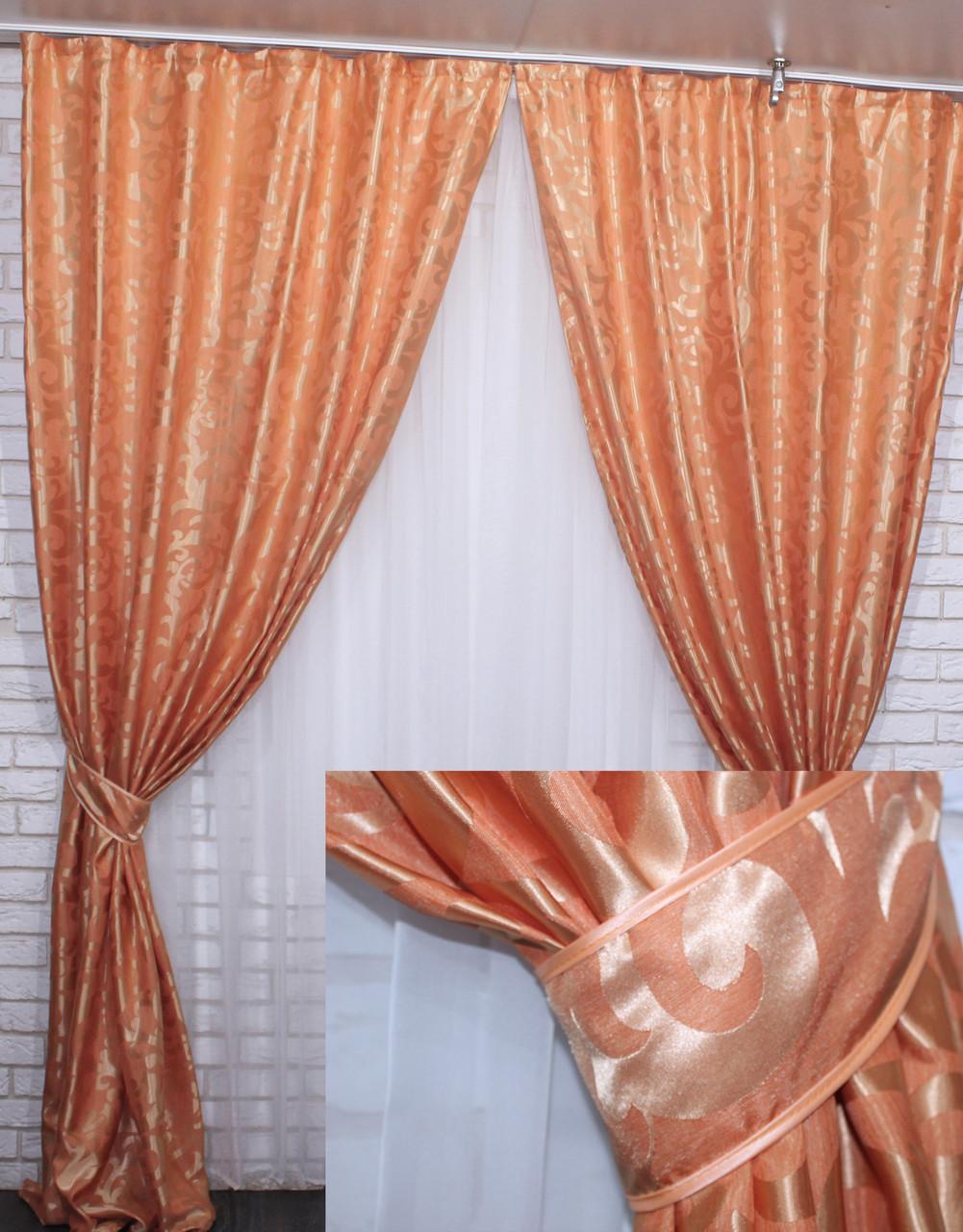 """Комплект готовых жаккардовых штор """"Вензель"""",цвет оранжевый. Код 601ш"""