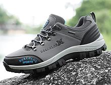 Кроссовки/ботинки мужские серые Dskchloe