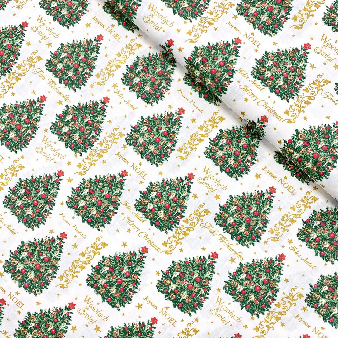"""Польская хлопковая ткань """"Рождественские елки с золотыми звездочками"""""""