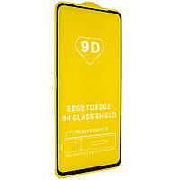 Стекло Realme C2 - защитное 9D
