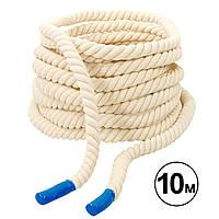 Канат спортивний тренувальний для кроссфита тренувань UR COMBAT BATTLE ROPE Бавовна Білий (R-4052)
