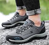 Кроссовки/ботинки мужские серые Dskchloe, фото 5