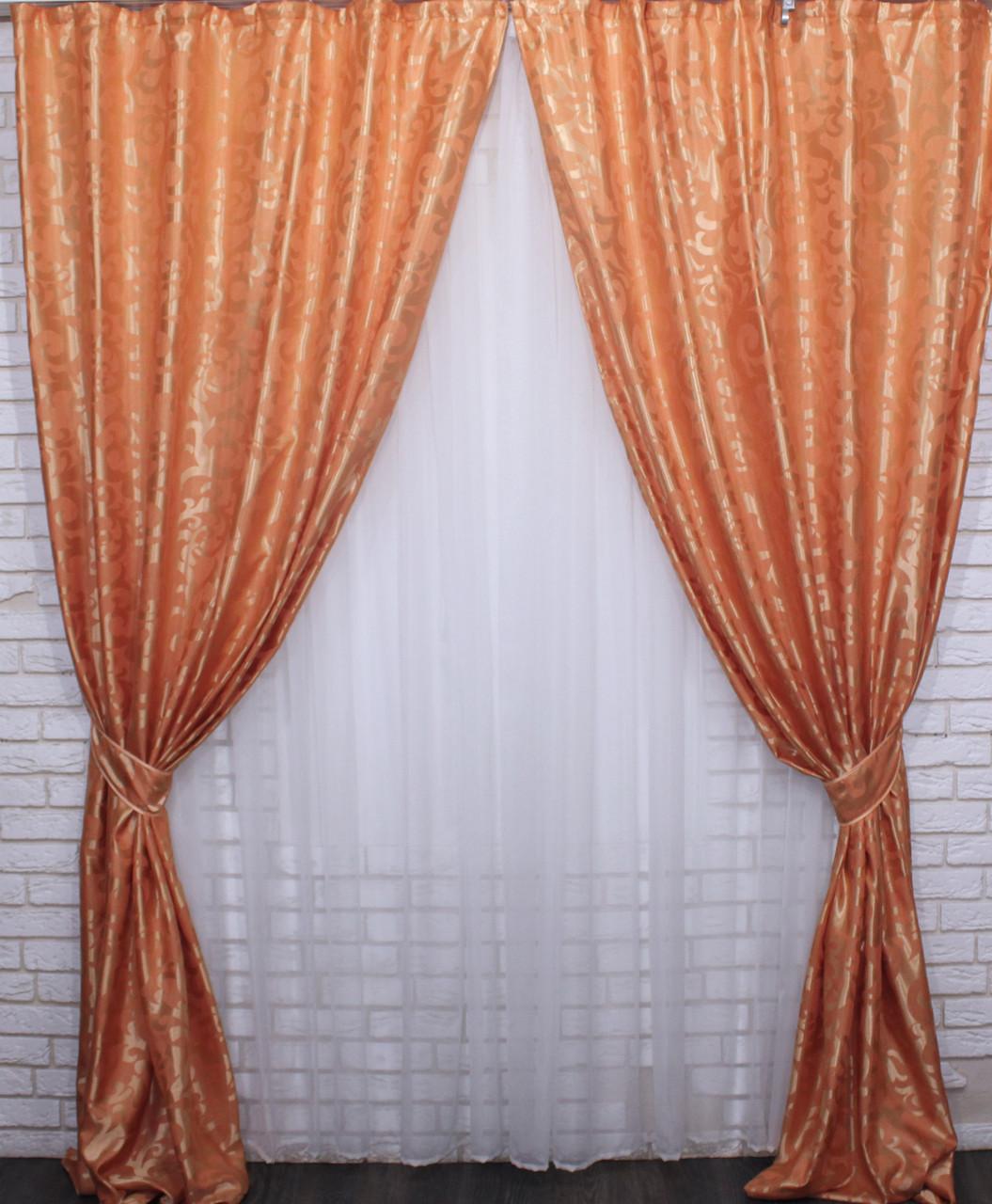 """Комплект (2шт. 1,5х2,7м) готовых жаккардовых штор """"Вензель""""  Цвет оранжевый Код 601ш 30-379"""