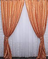 """Комплект (2шт. 1,5х2,7м) готовых жаккардовых штор """"Вензель""""  Цвет оранжевый Код 601ш 30-379, фото 1"""