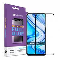 Защитное стекло MakeFuture Full Cover Full Glue Xiaomi Poco X3, Poco X3 NFC Black (MGF-XPX3)