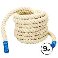 Канат для кроссфита спортивний бавовна білий довжина 9 метрів COMBAT READY BATTLE ROPE Україна (СПО R-6227-9)