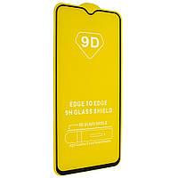 Стекло 9D Realme XT  - защитное