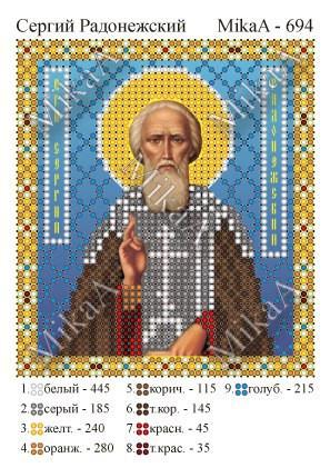 """""""Преподобный Сергий Радонежский"""" А6"""