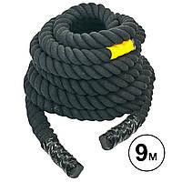 Канат спортивний тренувальний для кроссфита тренувань UR COMBAT BATTLE ROPE Бавовна Чорний (R-6228-9)