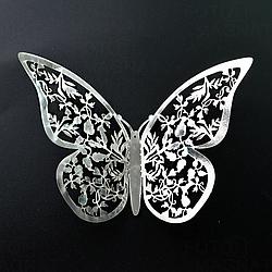 """3D Наклейка """"Бабочка"""" - интерьерная наклейка на стену для декора"""