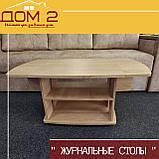 Раскладной журнальный стол Неон, фото 2