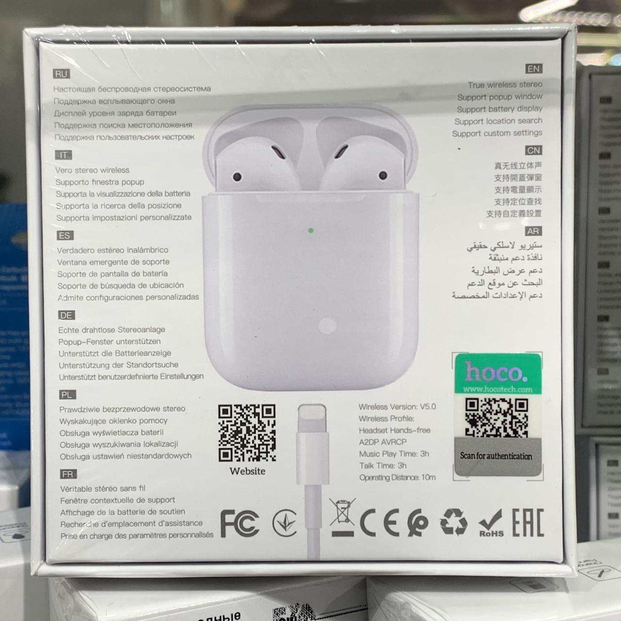Гарнитура bluetooth Hoco ES49 Оригинал Вкладыши Bluetooth