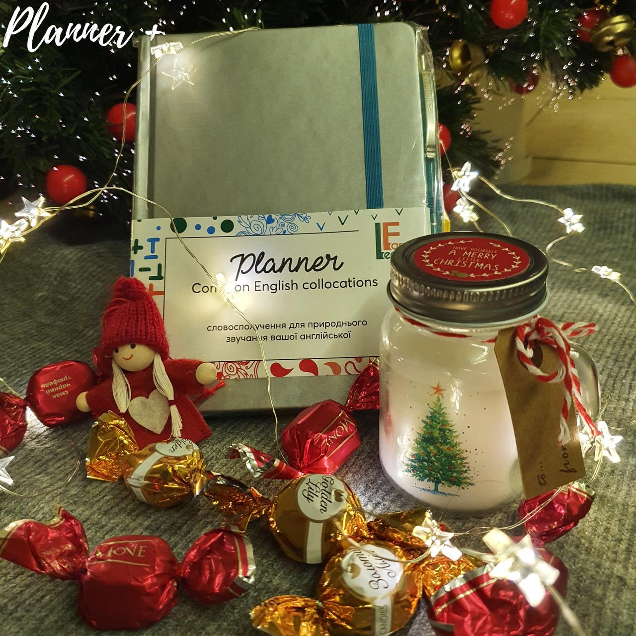 Подарунковий набір Planner +