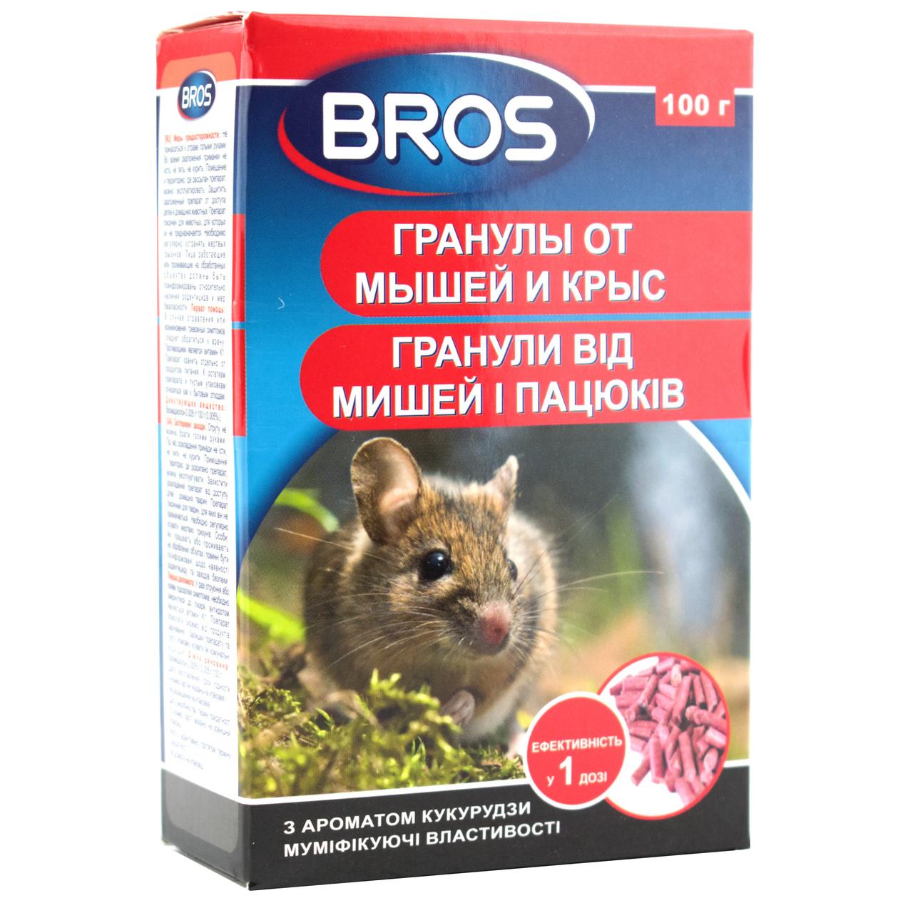 Гранулы от мышей и крыс Bros 100 г