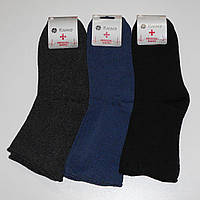 Мужские махровые медицинские носки Клевер -13.00 грн./пара, фото 1