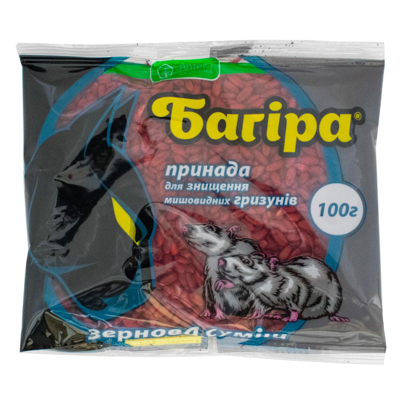 Зерно от крыс и мышей Багира 100 г
