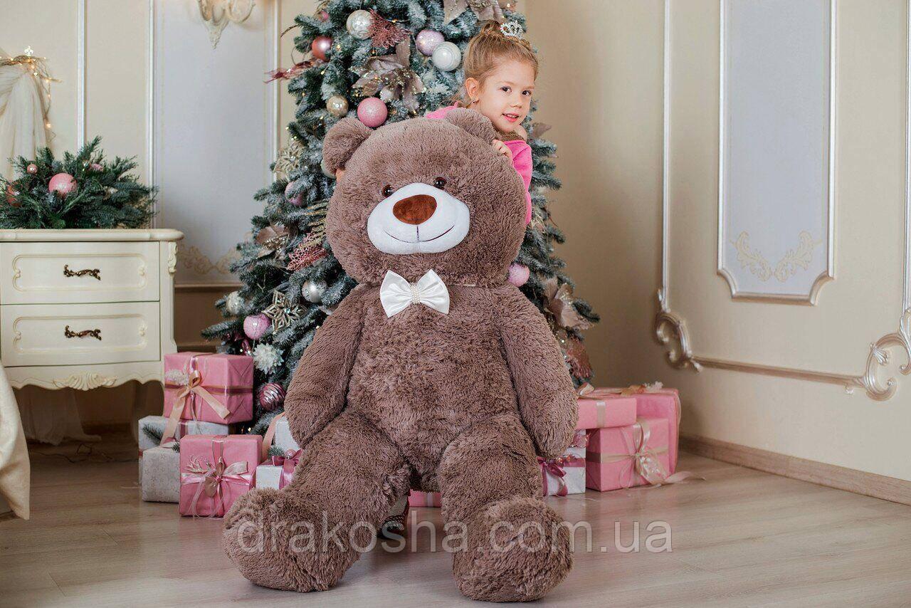 Мягкий плюшевый мишка 135 см Капучино, мягкий медведь Бенжамин Yarokuz на подарок