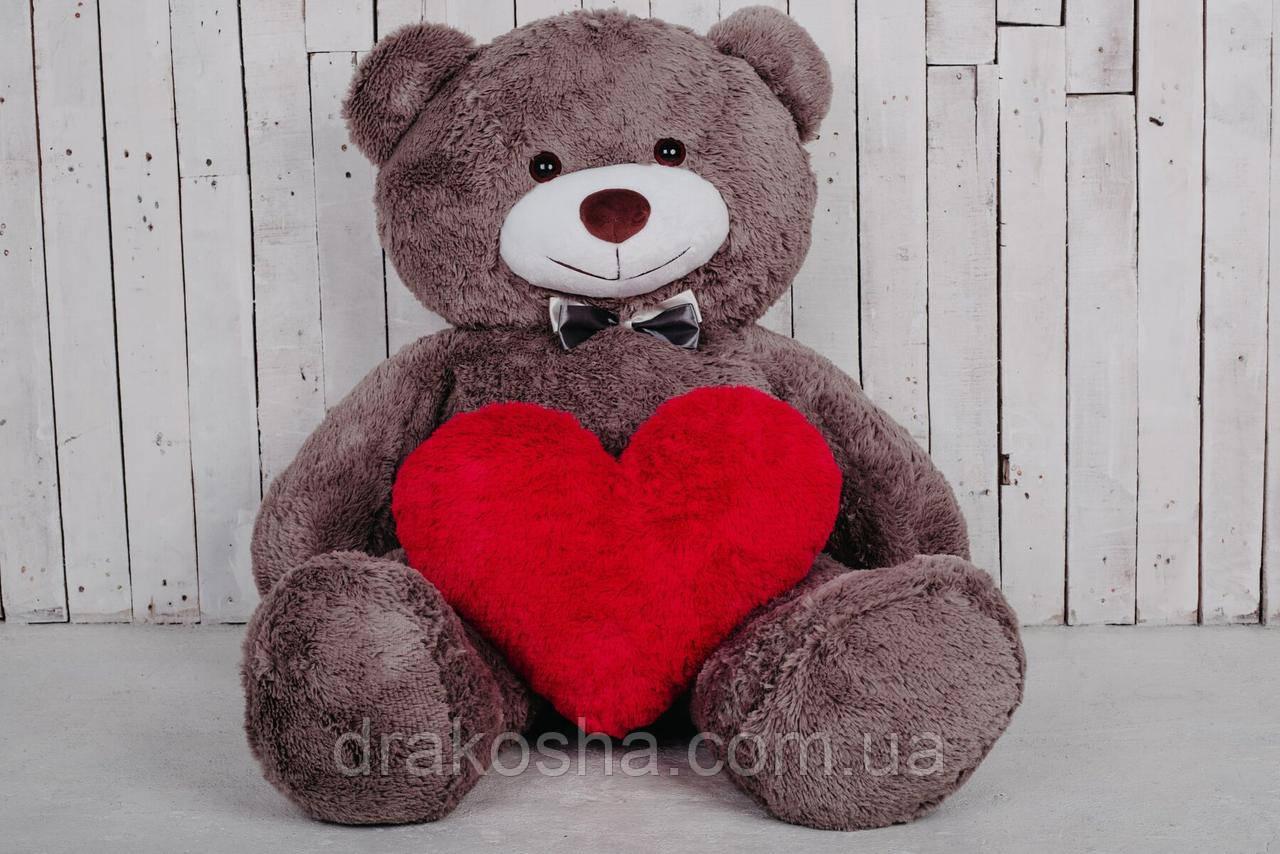 Большой мягкий плюшевый мишка с сердцем 165 см Капучино, мягкий медведь Джеральд Yarokuz на подарок