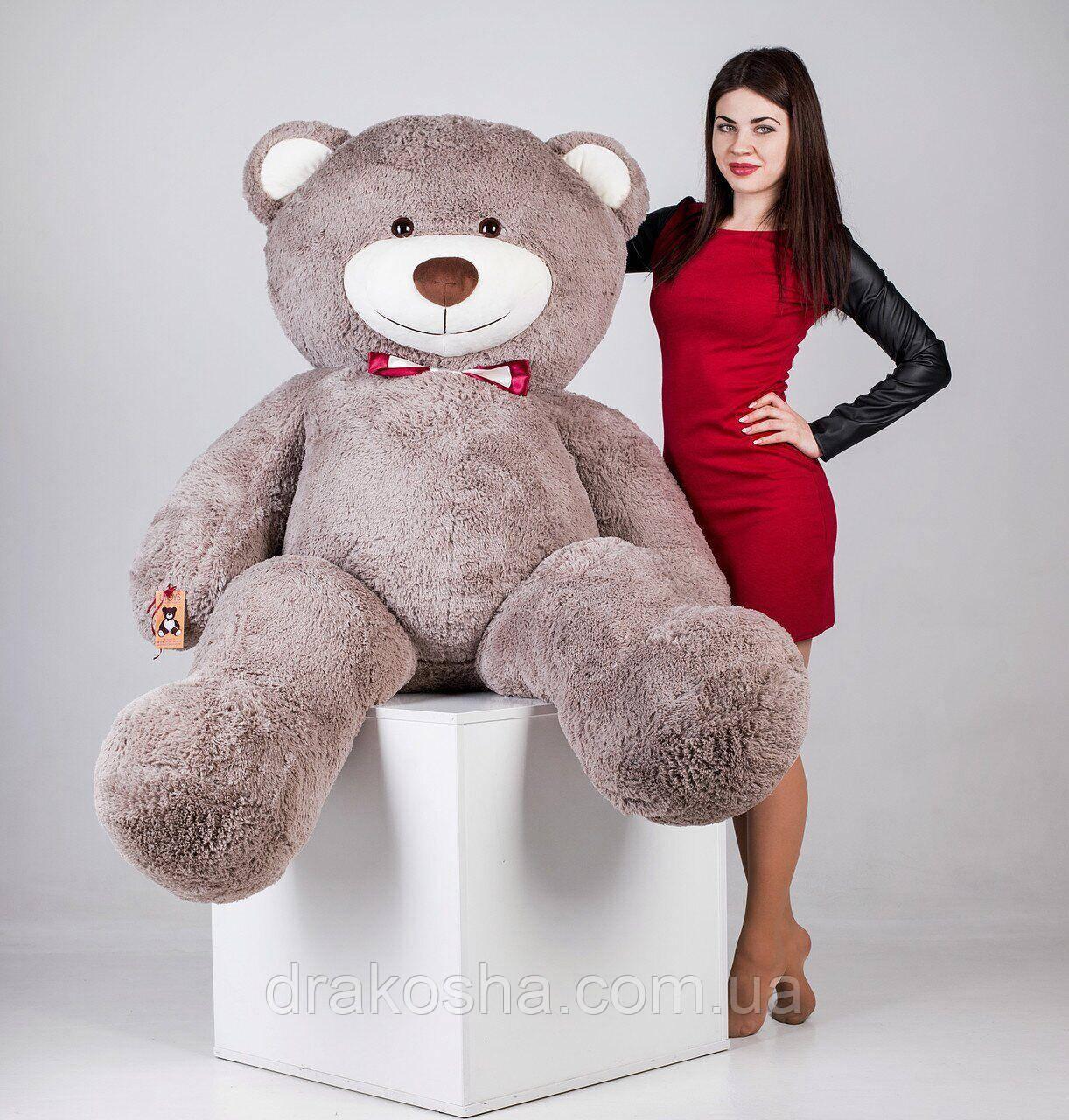 Большой мягкий плюшевый мишка 200 см Капучино, мягкий медведь Ричард Yarokuz на подарок