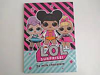 Детский шоколадный адвент календарь LOL 75 г, фото 1