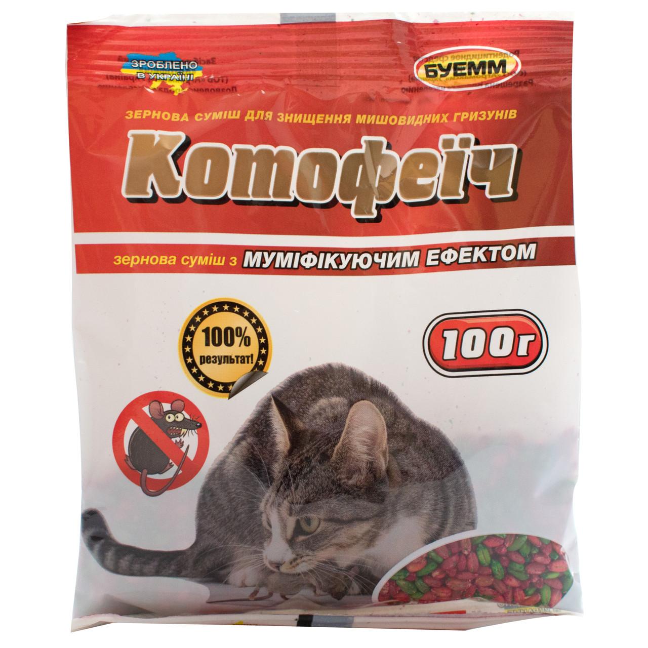 Зерно от крыс и мышей Котофеич микс 100 г