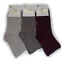 Женские носки без резинки Elegance - 9,50 грн./пара, фото 1