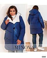 Женская удлиненная зимняя куртка с капюшоном батал размер 50 52 54 56 58 60