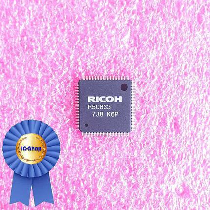 Мікросхема Ricoh R5C833, фото 2