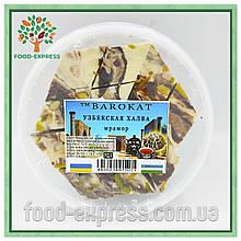 Халва узбекская Barokat мраморная, 500г без сахара