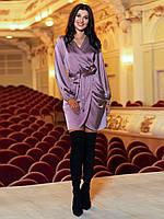 Жіноча коктейльне плаття з шовку красиве нарядне вечірнє плаття з запахом колір пудра