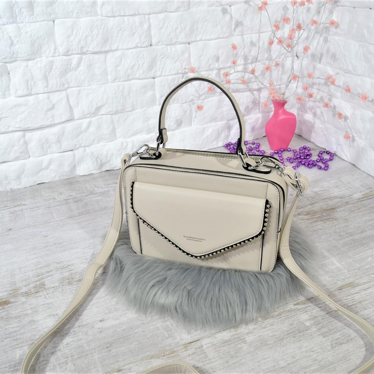 Сумка каркасная бежевая женская Женская сумка Сумка для девушки Модная женская сумка