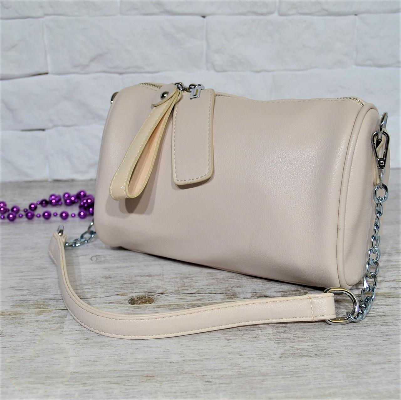 Сумочка Моника кросс-боди с цепочкой и длинным ремешком бежевая женская Женская сумка Сумка для девушки
