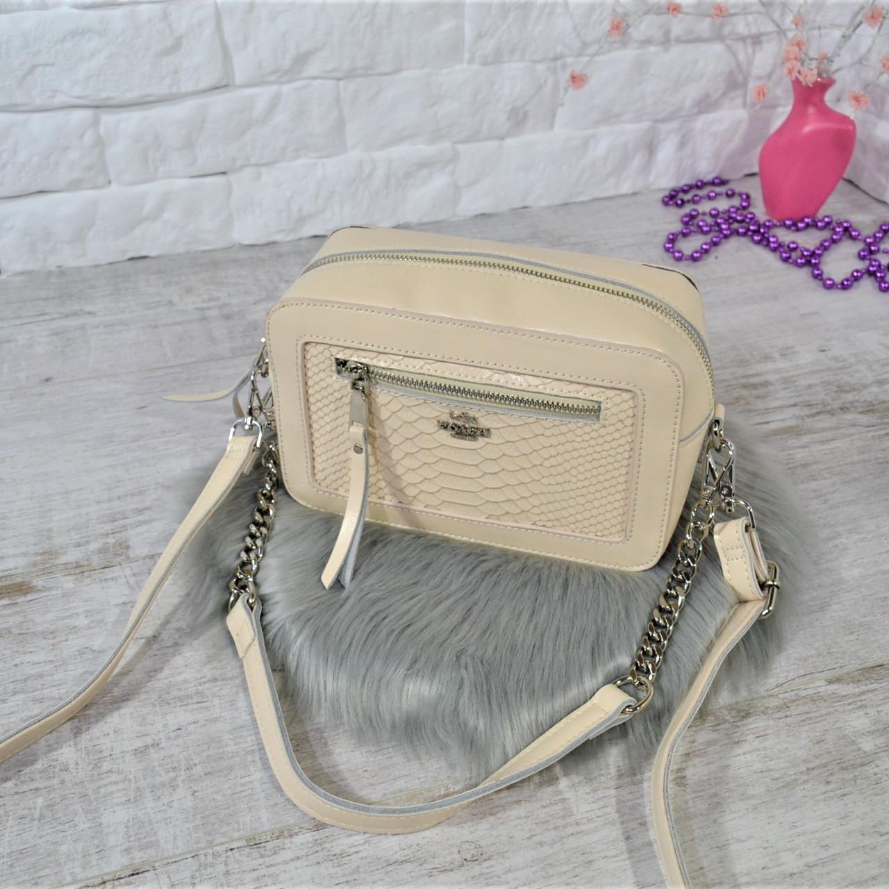 Сумка кросс-боди из натуральной кожи рептилия бежевая женская Женская сумка из натуральной кожи Женская сумка