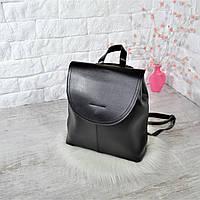 Рюкзак черный молодежный Женский рюкзак Женский рюкзачок Сумка-рюкзак женская