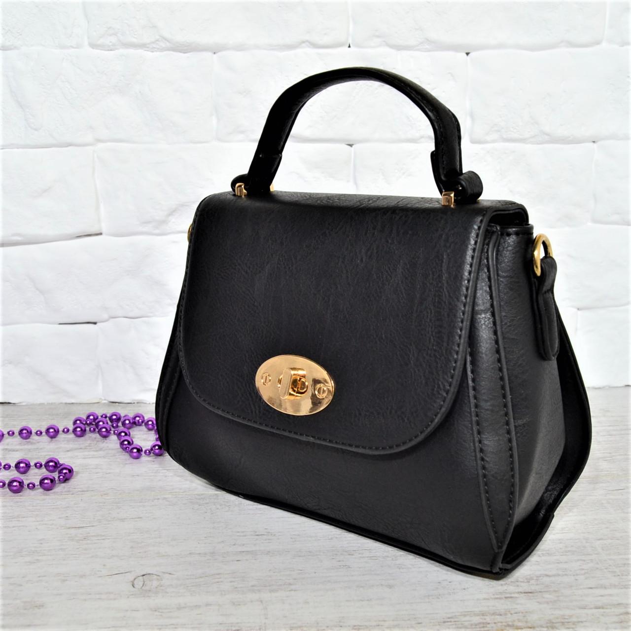 Сумка - саквояж Grace c длинным ремешком через плечо черная женская Женская сумка Сумка для девушки