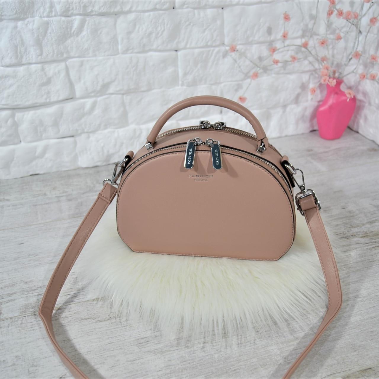 Сумка Fashion Weiliya Star на две молнии персиковая женская Женская сумка Сумка для девушки Модная женская сум
