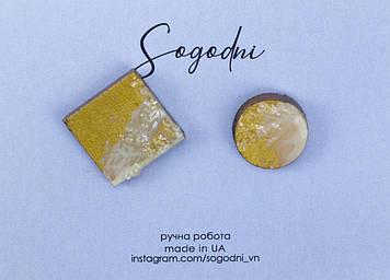 """Сережки цвяшки """"Sogodni"""" Gold M"""