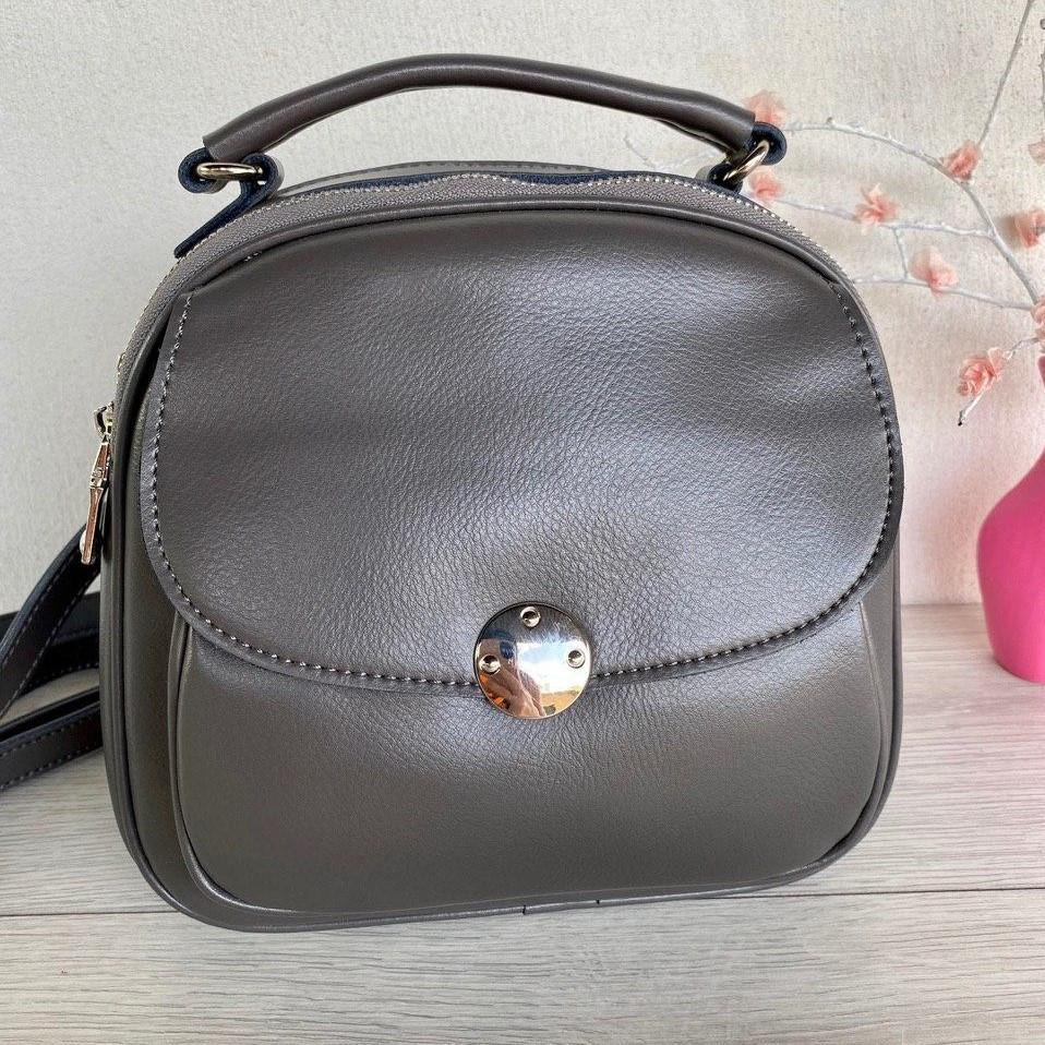Сумка-рюкзак на два отделения из натуральной кожи серая женская Женская сумка из натуральной кожи