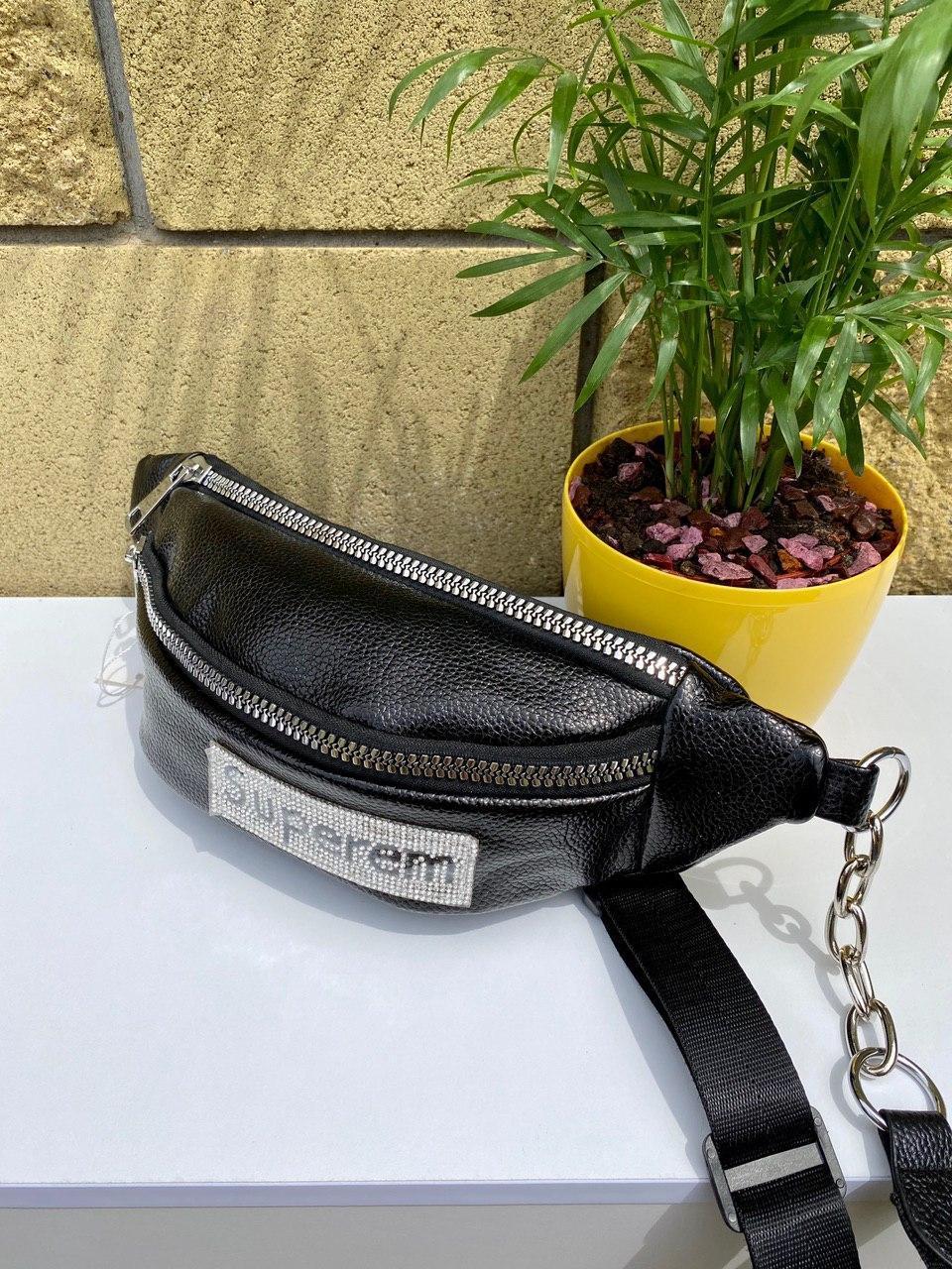 Поясная сумочка (бананка) Superem с широким текстильным ремешком черная женская сумка Сумка для девушки