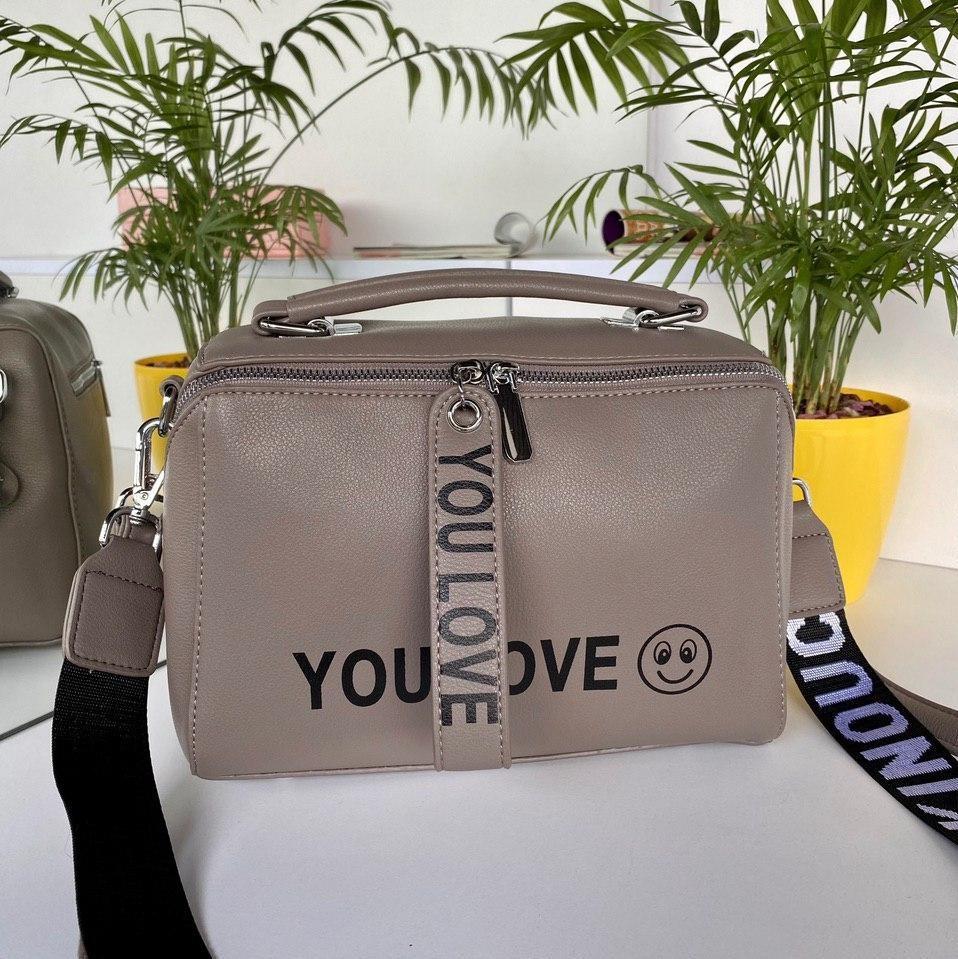 Женская сумка You Love с двумя ремешками Серая женская сумка Сумка для девушки