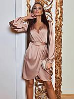 Женское коктейльное платье из шелка красивое нарядное вечернее платье с запахом цвет бежевый