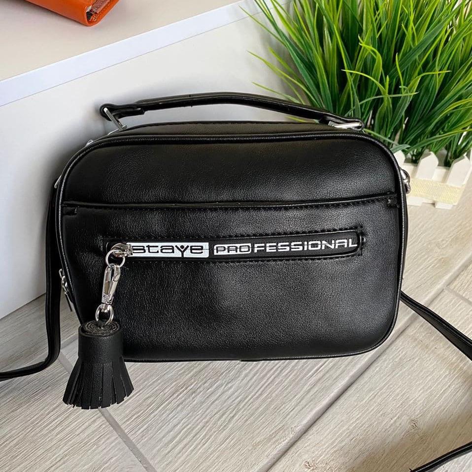 Женская сумка на 2 отделения Fuerya PRO Черная женская сумка Сумка для девушки
